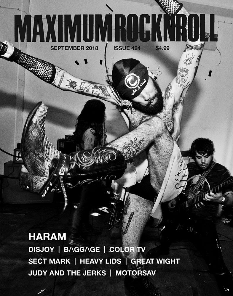 Maximum Rocknroll #424